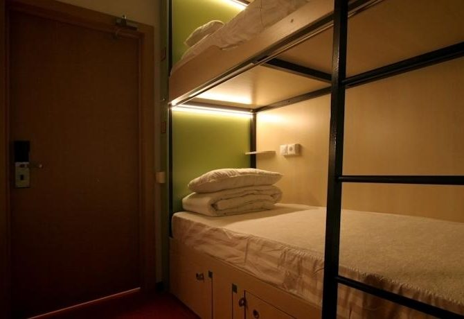Где переночевать в домодедово недорого