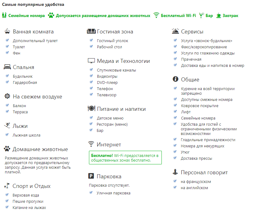 tri-doliny-gornolyzhnyj-kurort-frantsii_5 (1)