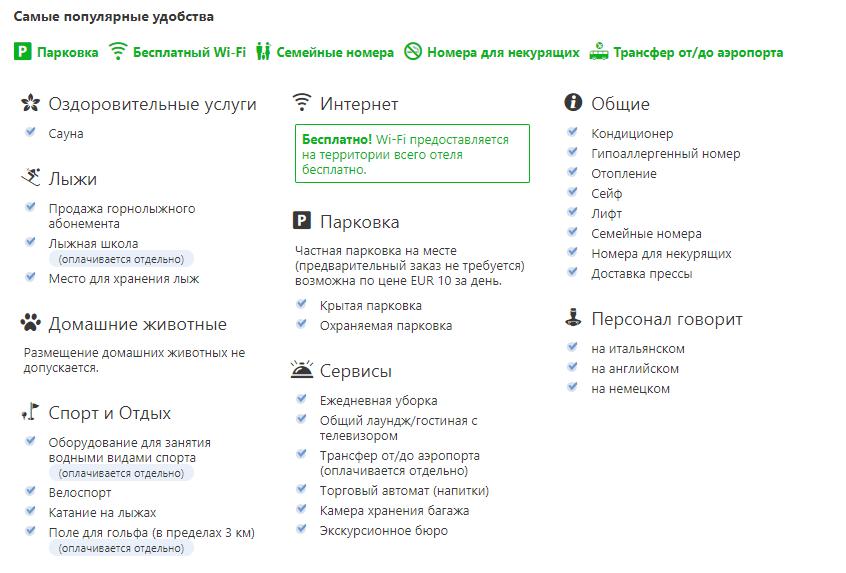 gornolyzhnyj-kurort-avstrii-na-beregu-ozera_8 (1)