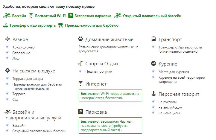 imeretinskij-otel_6