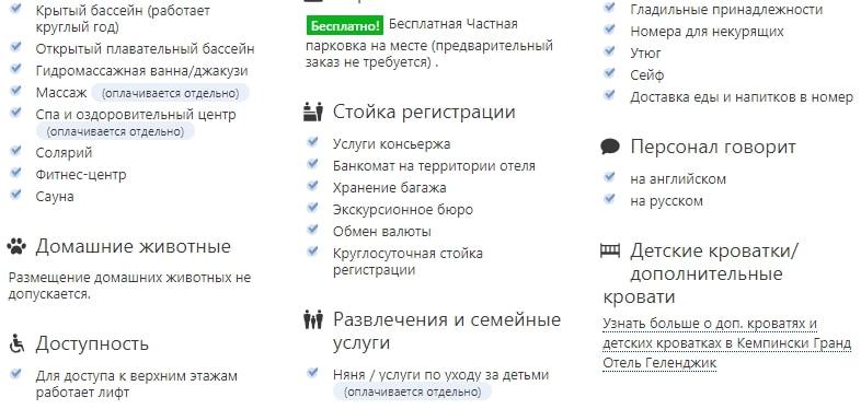 kempinskiy-grand