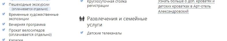 art-otel-alexandrovskiy