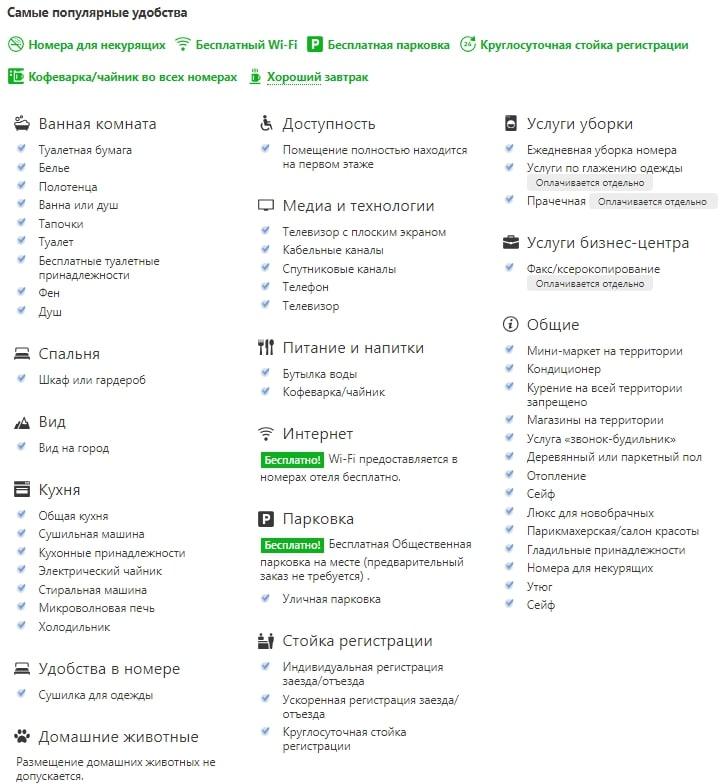 mini-na-chernikovskoy