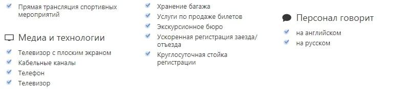 zemchuzhina-perm