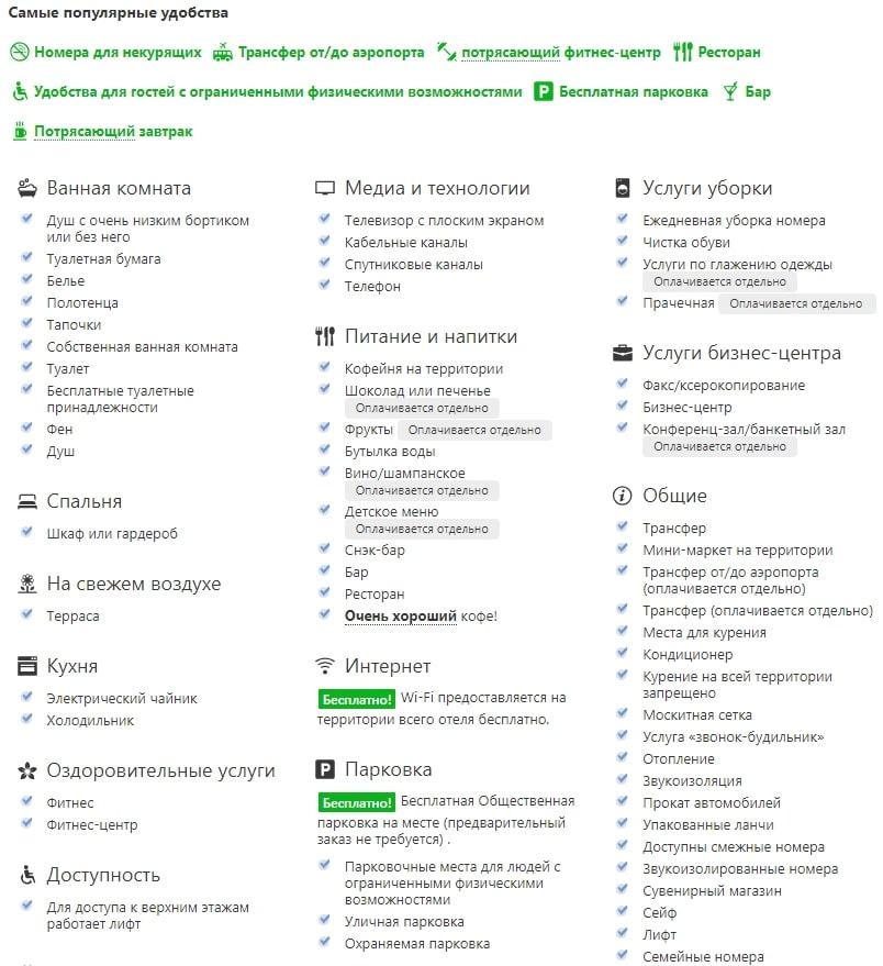 hampton-by-hilton-volgograd-profsoyuznaya (Лучшие отели Волгограда)