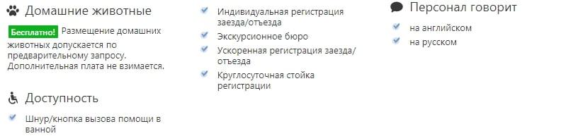 tsaritsinskaya-sloboda