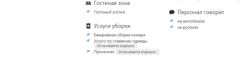 pushkarskaya-sloboda