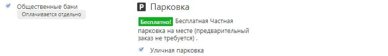usad-ba-iamshchika