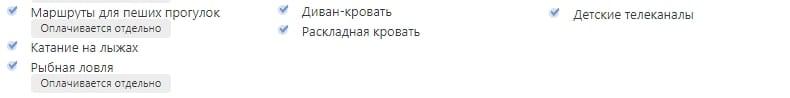 podvorie-yamchka