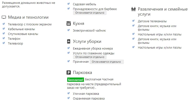 gybernskaya