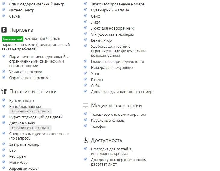 moscow-sheremetyevo-airport