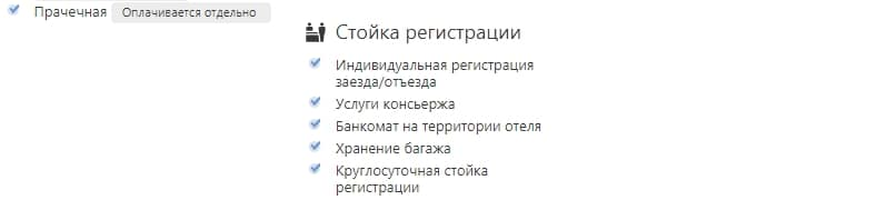 pokrovskiy