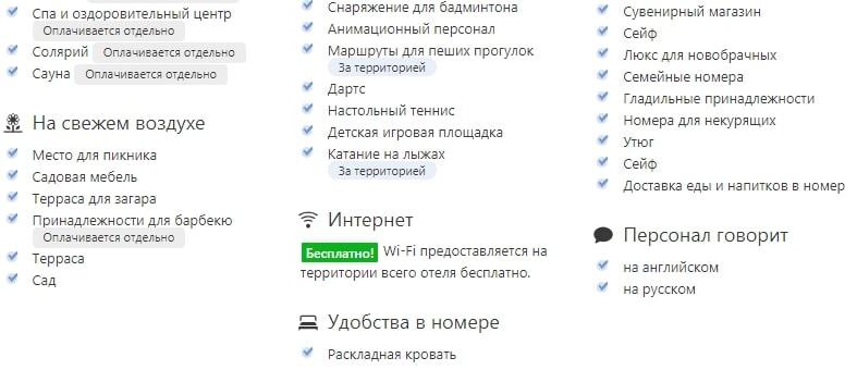 sosnovyi-bor