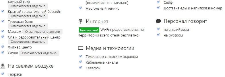 soyuz-ivanovo