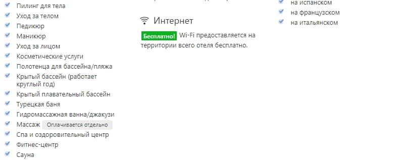 le-narcisse-blanc