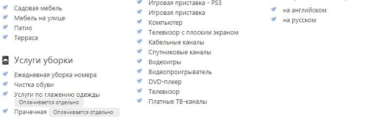 hostels-rus-sadovaya-triumfalnaya