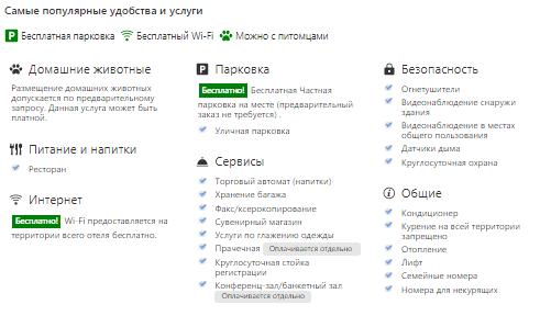Hotel Complex Rybinsk (Лучшие отели Рыбинска)