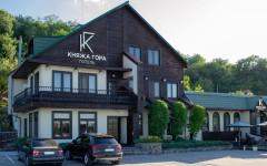 Отель Княжа гора