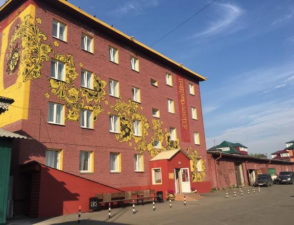 Отель Матрешка в Иркутске