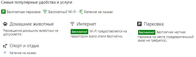 Чегет Home (Лучшие Отели Архыз Горнолыжный Курорт Россия)