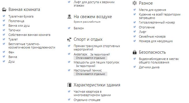 Апартаменты на Титова 234/1