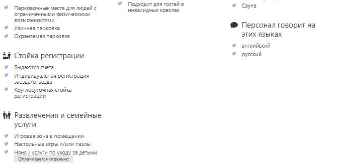 ЧУЛКОВО Club