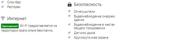 SweetHotel Vnukovo