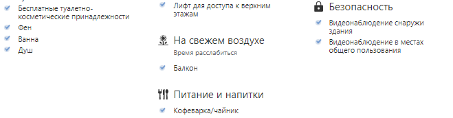 Apartment mkr Krylatyi 24/4