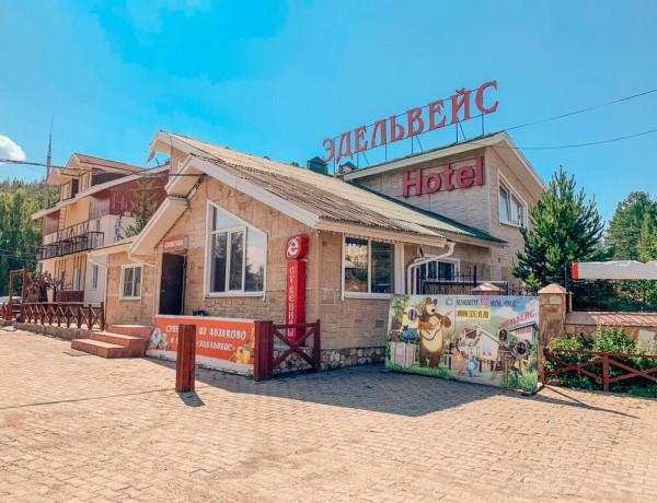 Отель Эдельвейс Абзаково