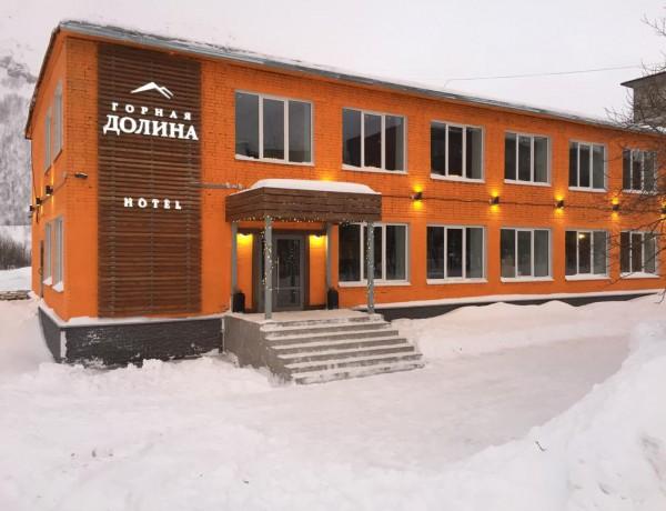 Отель Горная Долина Кировск