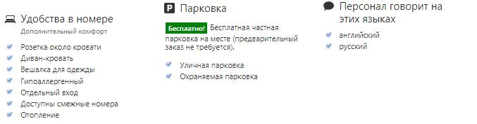 База отдыха Лапландия Абзаково