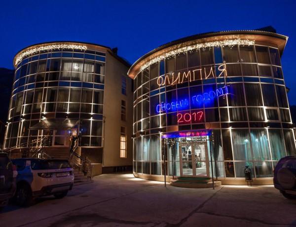 Отель Олимпия Красная Поляна