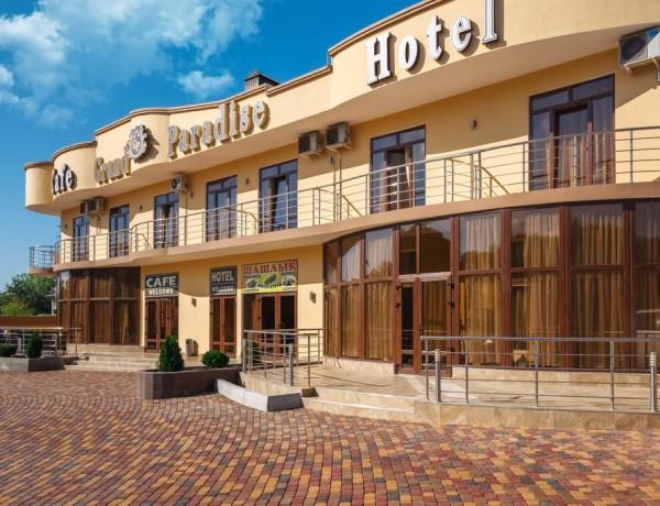 Отель Grand Paradise Джубга