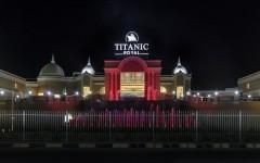 Отель Titanic Royal Хургада