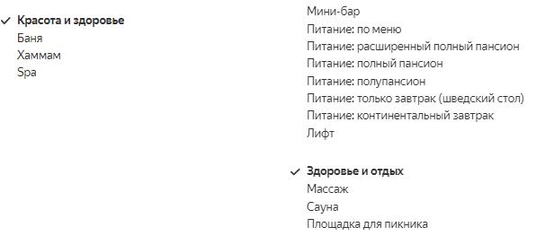 Отель Вилла Голубой Залив Симеиз Крым