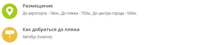 Отель Гранат Дивноморское