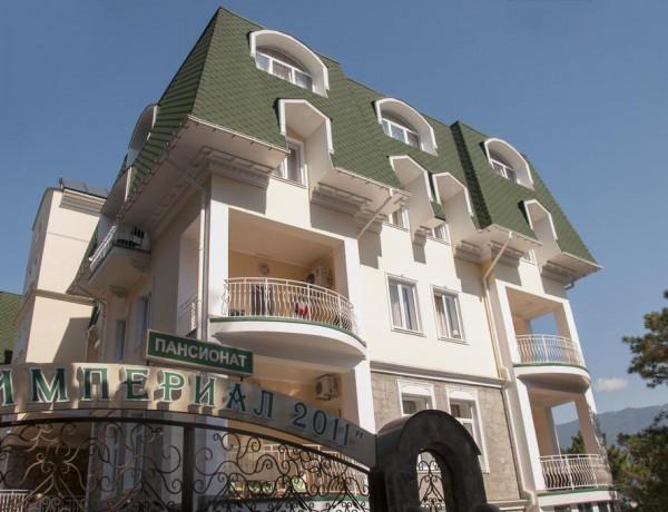 Курортный отель Империал 2011 Ялта Крым