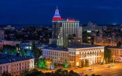 Ramada Plaza by Wyndham Voronezh