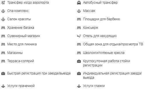 """Гостиница """"Керкинитида"""""""