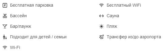 Жемчужина Крыма, комплекс «Пушкино» VIP