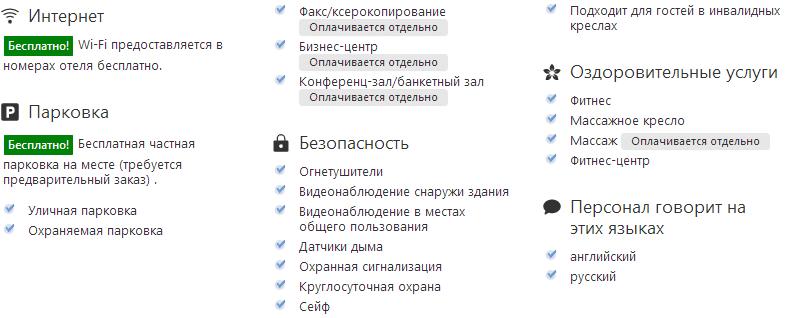 Бутик Отель 39 Ростов-на-Дону