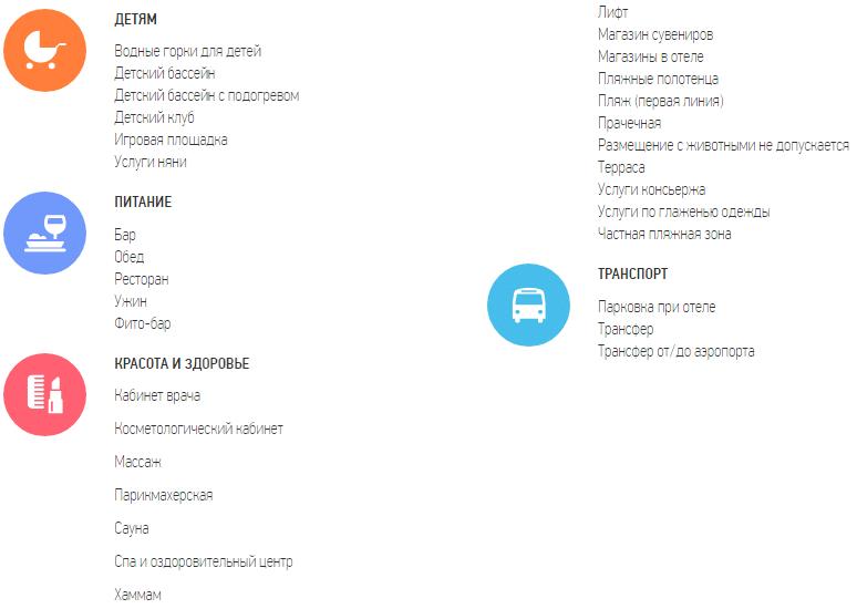 Санаторий Ай-Даниль Гурзуф Крым