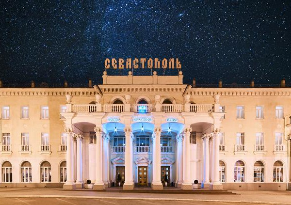 Отель Севастополь Крым