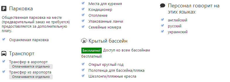 Парк-отель Глория Кореиз Крым