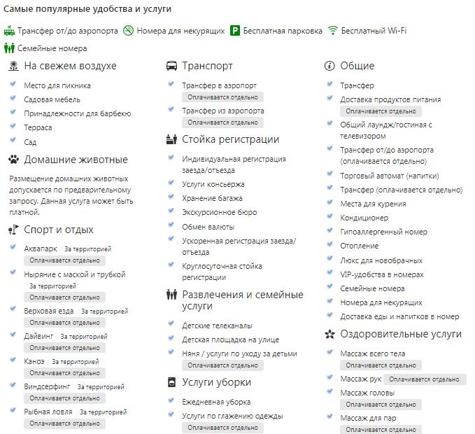 Отель Ай Сафия Судак Крым
