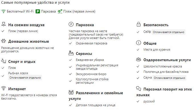 Дом Творчества Актер Кореиз Крым