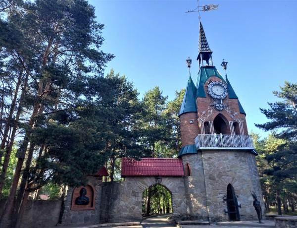 Andersengrad